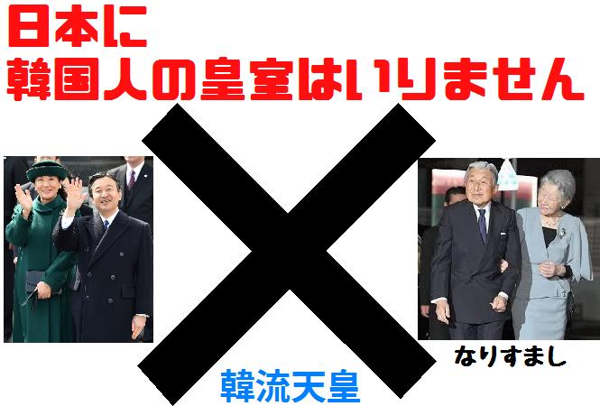 C4 韓流いらない 4_No-00.png