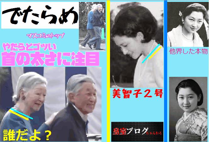 ☆でたらめ-00.png