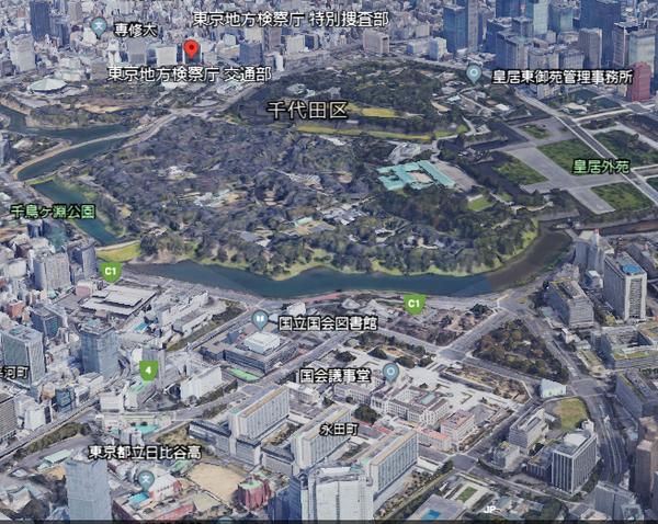 国会永田町皇居検察.png